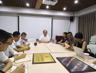 万博手机版app下载网页党支部支委换届选举工作圆满完成