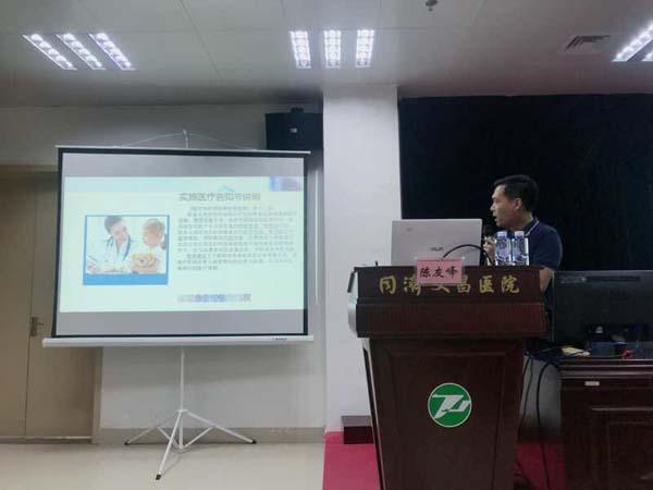 陈友峰万博苹果手机客户端下载为文昌市人民医院开展医疗法律知识培训